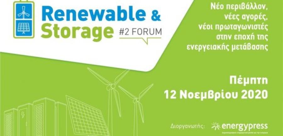 renewable_and_storage_forum_12_november