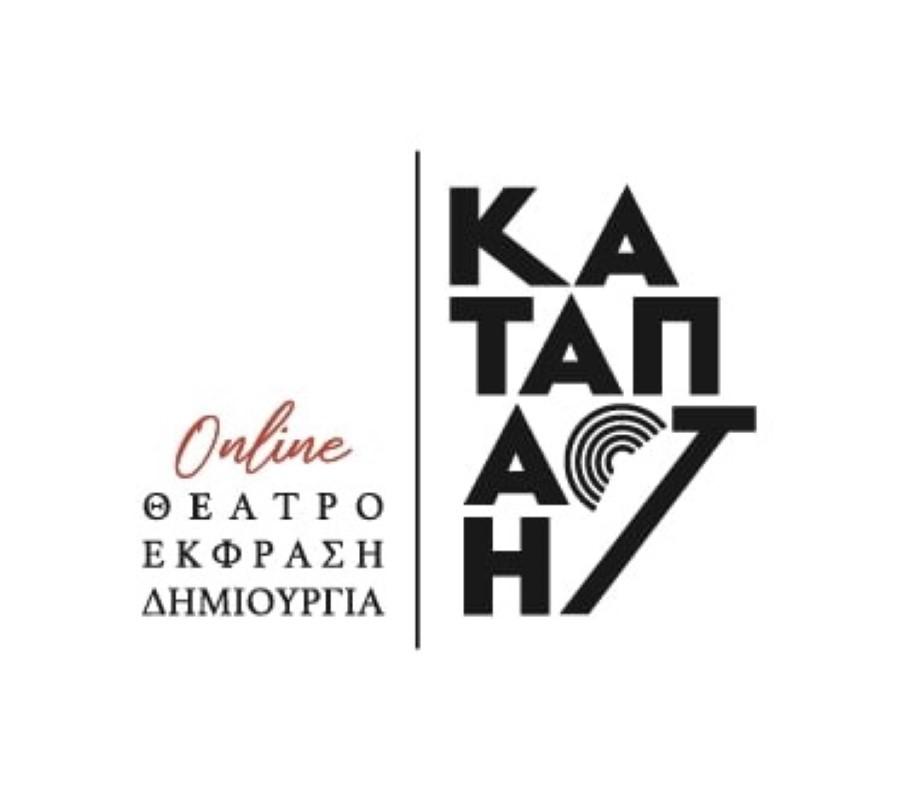 katapacti_online-03
