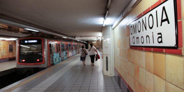 metro-omonooia