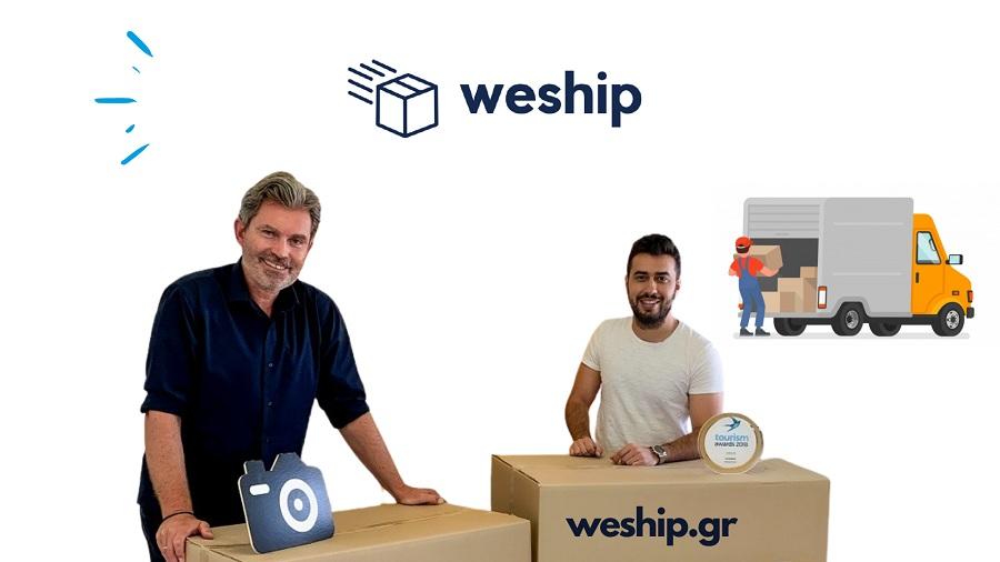 weship-media