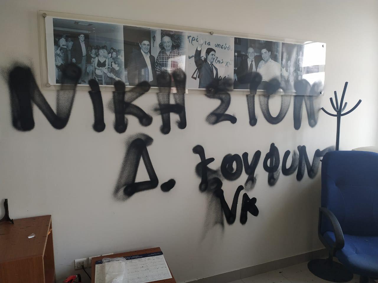anarxikoi-aygenakis
