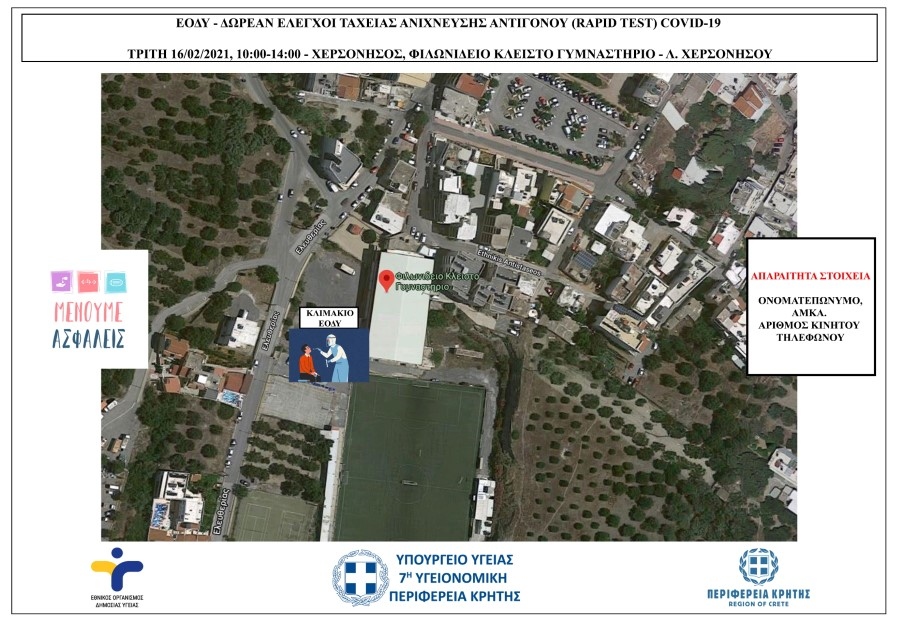 map-herson