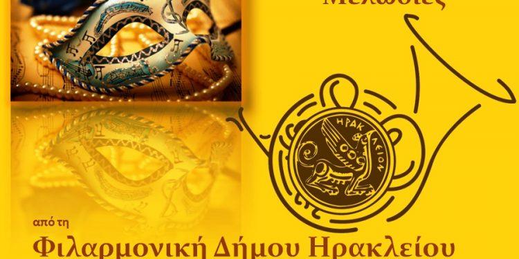 2021-03-12_apokriatiki-synavlia-youtube_afisa