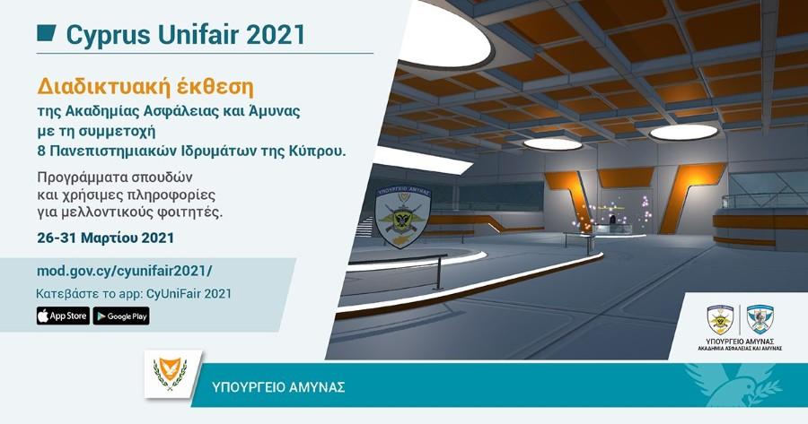 cyunifair2021_ypam