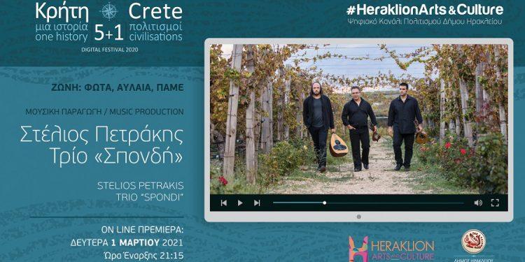 stelios-petrakis-digital-festival-2020-51-750x375