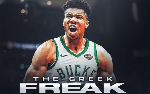 greek-freak-o-outse-agkanta-tha-upoduthei-ton-gianni-antetokounmpo-1