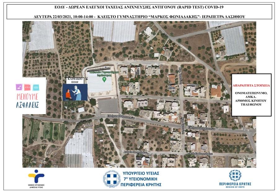 map-ierapetea_22-03-1