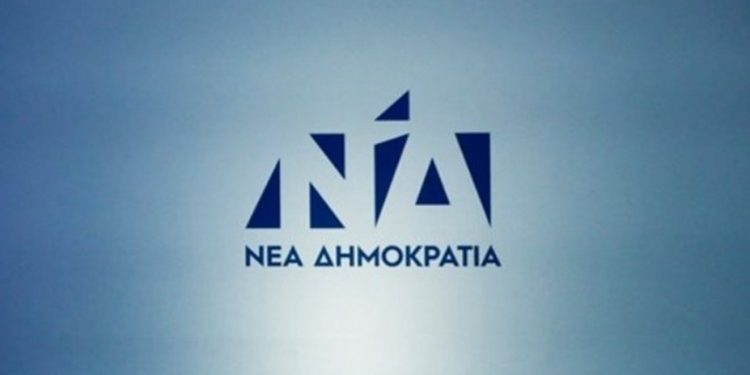 nea_dimokratia_sima_0