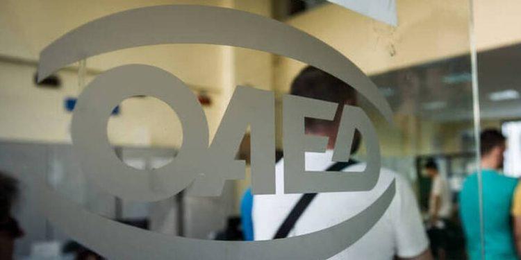 oaed5