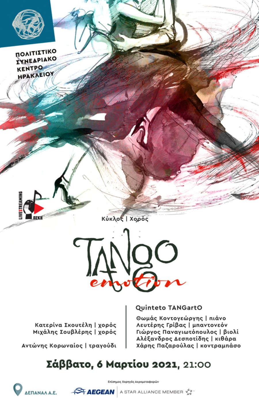 poster-tangarto