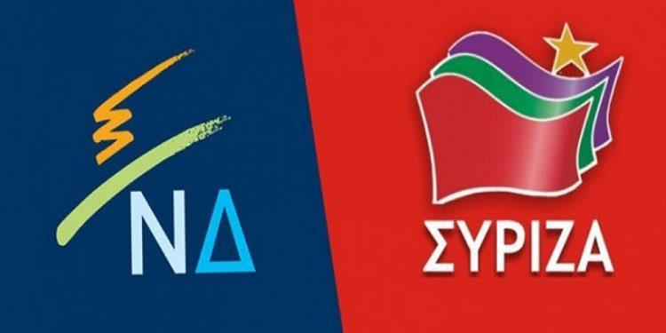 nd-syriza