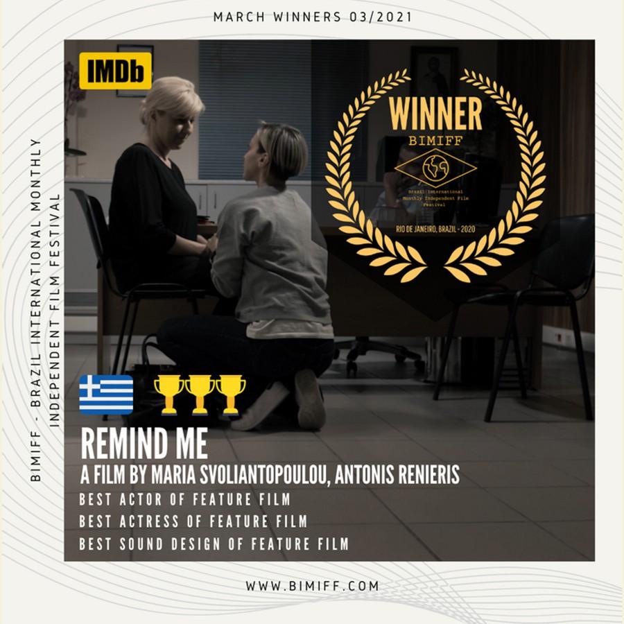 bimiff-winner