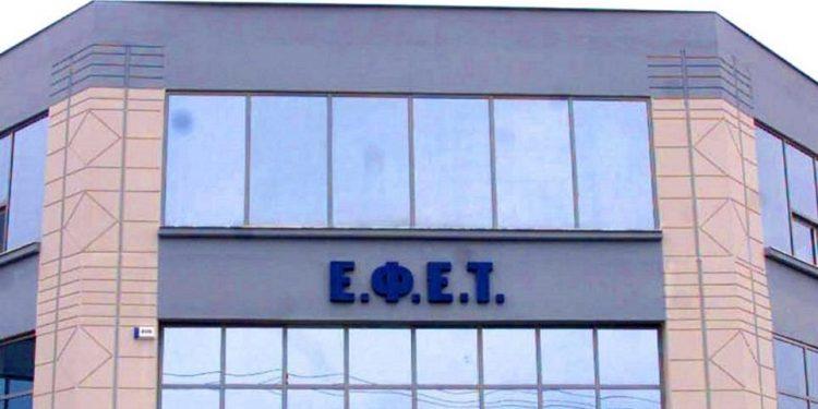 efet__1_
