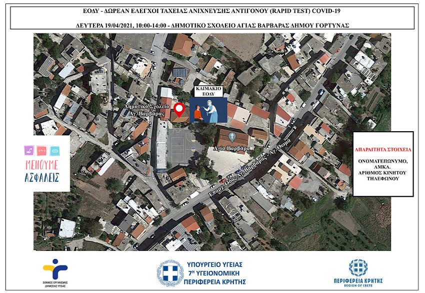 map-ag_varvara