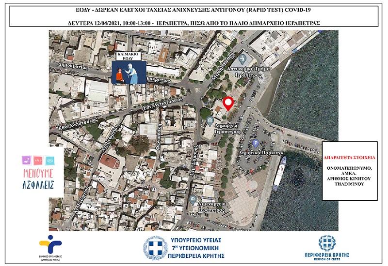 map-ierap_12-04-21