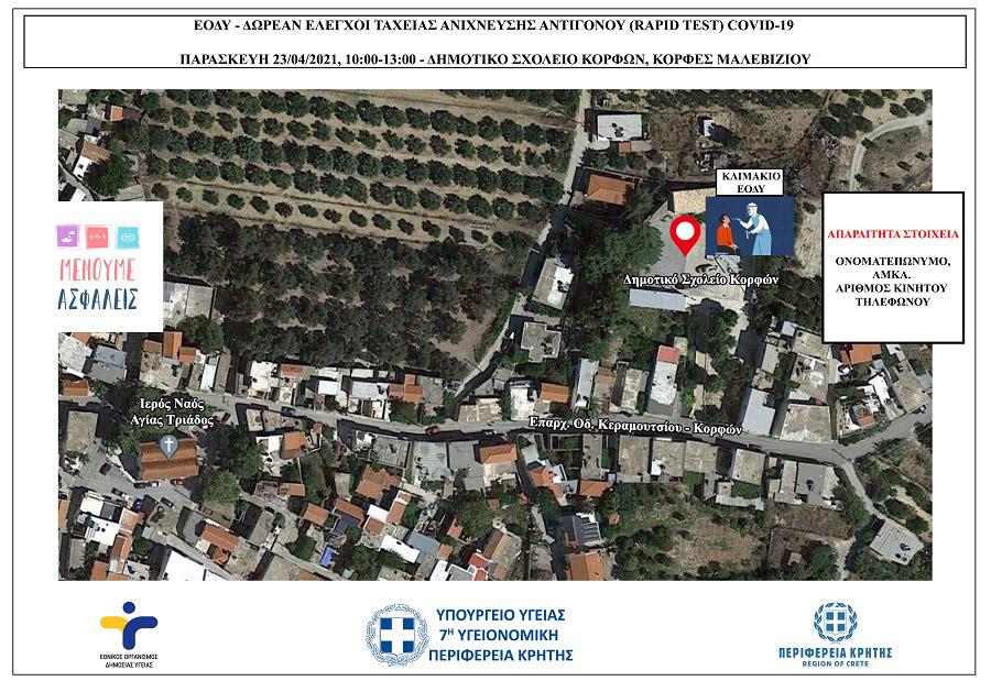 map-korfes
