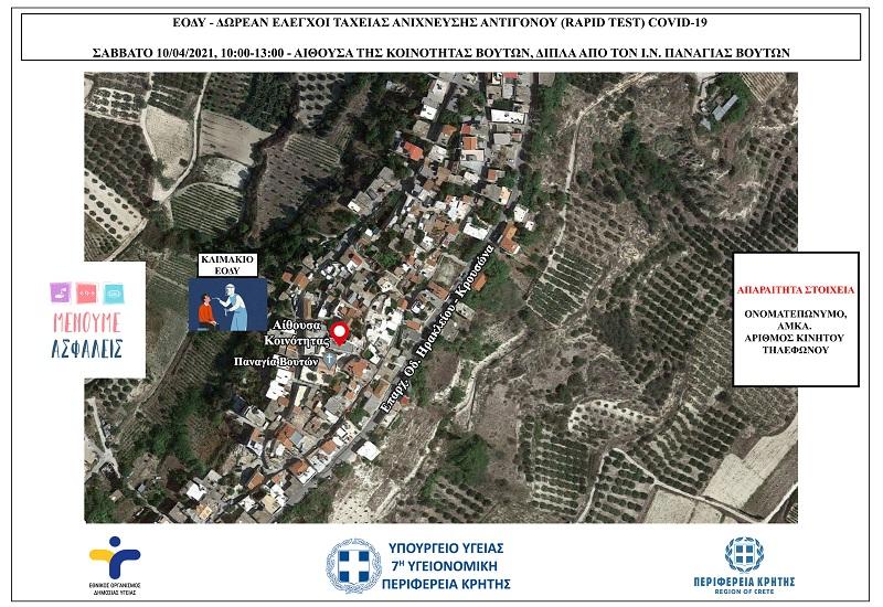 map-voutes-10-04-21