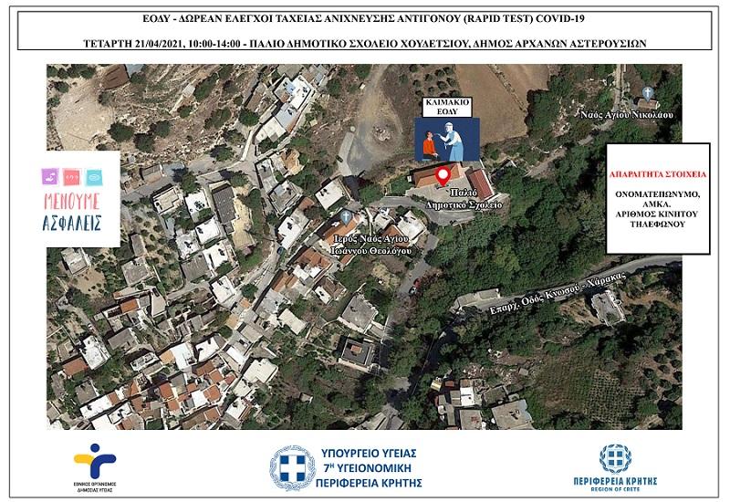 map-xoudetsi