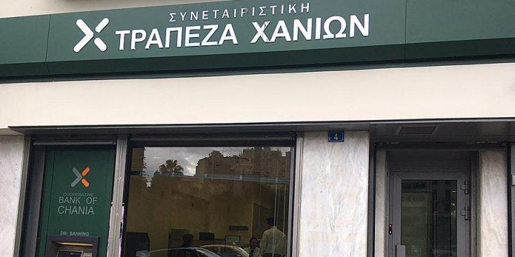 synaiteristiki_xanion