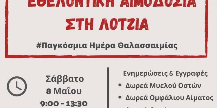 emodosia-9-5