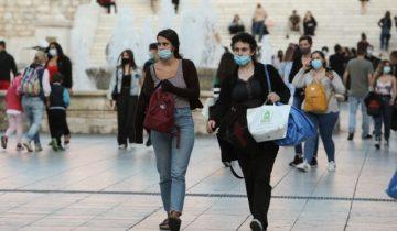 Athens; city; daily life; Greece; Αθήνα; Πεζοί; εικόνες δρόμου; πεζός; corona virus; coronavirus; covid; κορονοϊός; κορωνοϊός; κορωναϊός; μάσκα; μάσκες; mask; face masks; COVID - 19; Covid-19; health; μέτρα κατά του Ιού;
