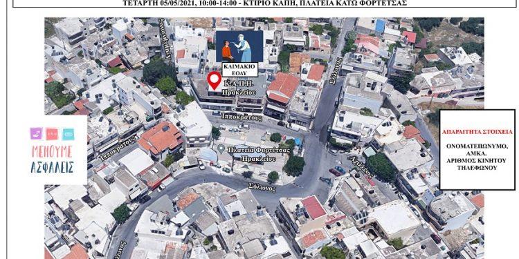 map-fortetsa