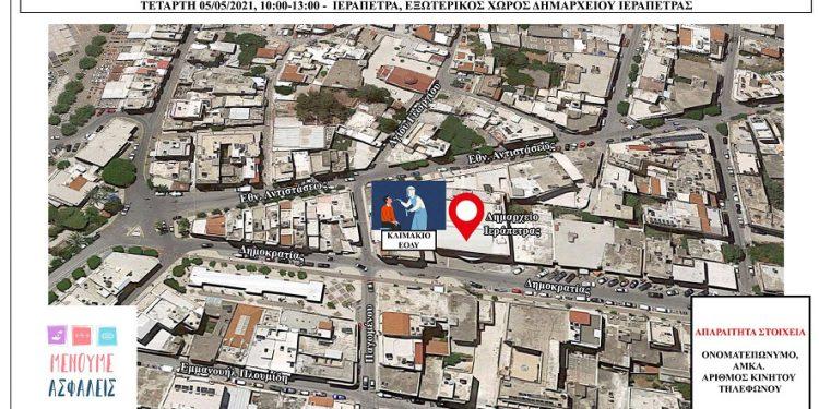 map-ierapetea_05-05-21