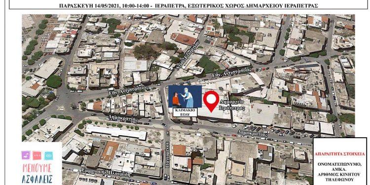 map-ierapetea_14-05-21