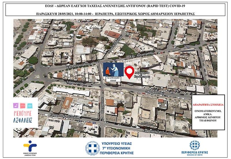 map-ierapetea_28-05-21