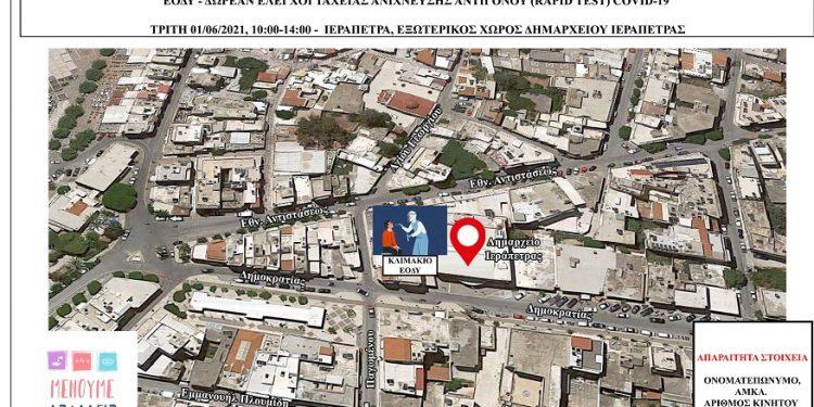 map-ierapetra_01-06-21