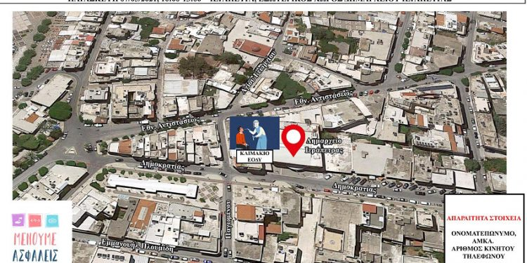 map ierapetra 07 05 21