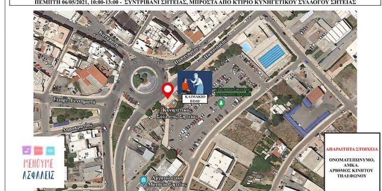 map-shteia_06-05-21