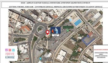 map-shteia_17-05-21