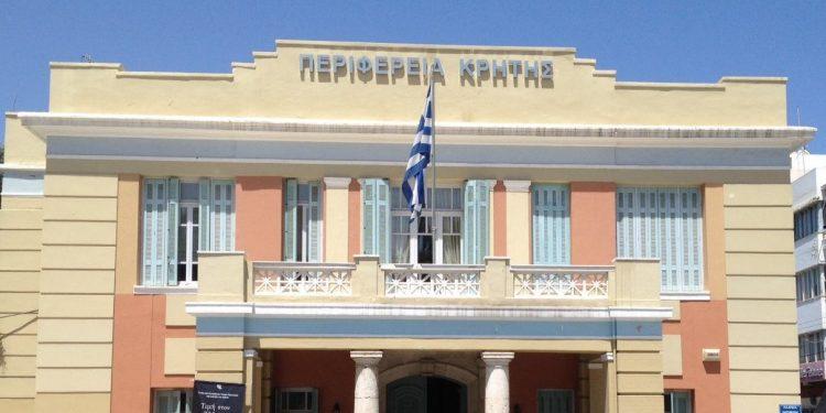 periferia-kritis19431