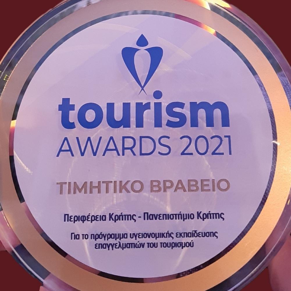 vravia-tourismou1