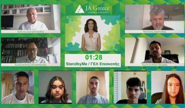 1fotografia-diagonismou-standbyme-3i-thesi-ja-greece-krisi