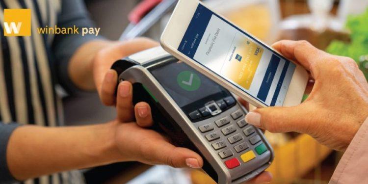 210628181400_winbank-pay-trapeza-peiraios-1024x600