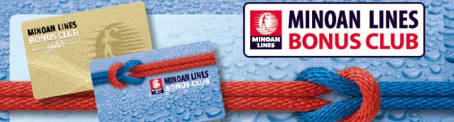 bonus-club-minoan