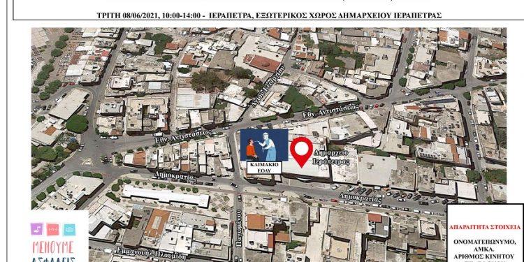map-ierapetra_08-06-21