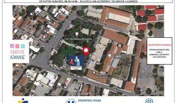 map-neapoli