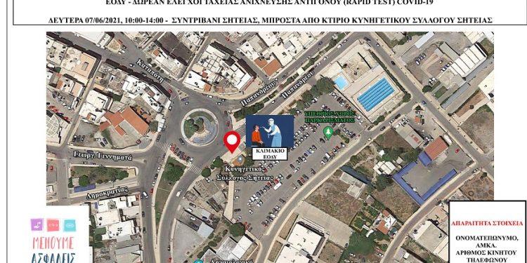 map-shteia_07-06-21