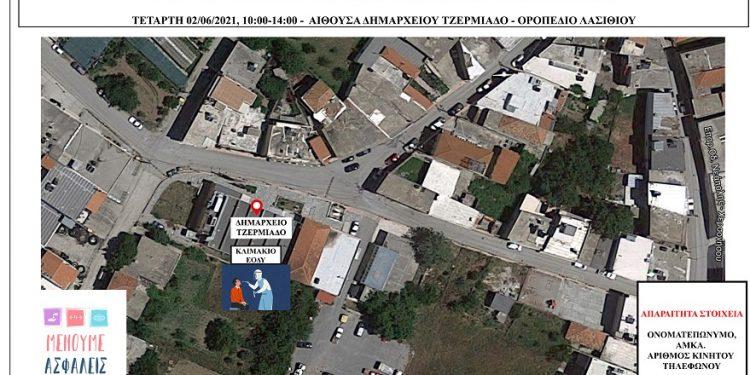 map-tzermiado_2-6