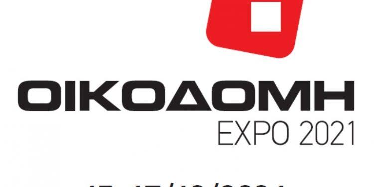 logotypo-dt-ikodomi-expo2021