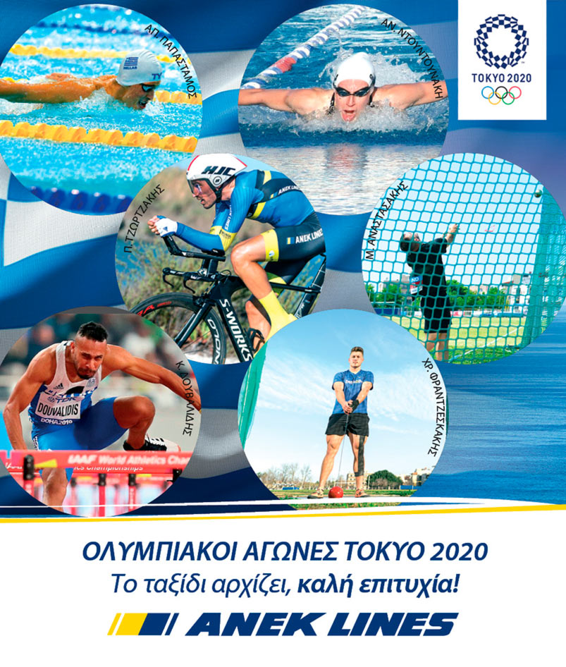 85-x-100-olympics-2021-anek-lines