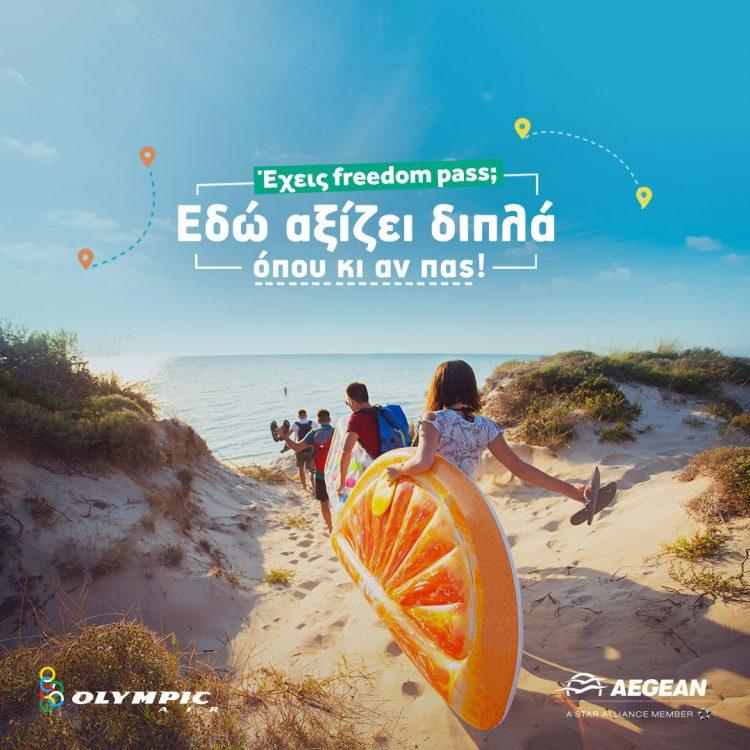 aegean-freedom-pass