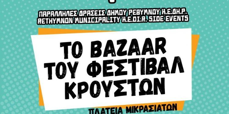 bazaar_post_rpf