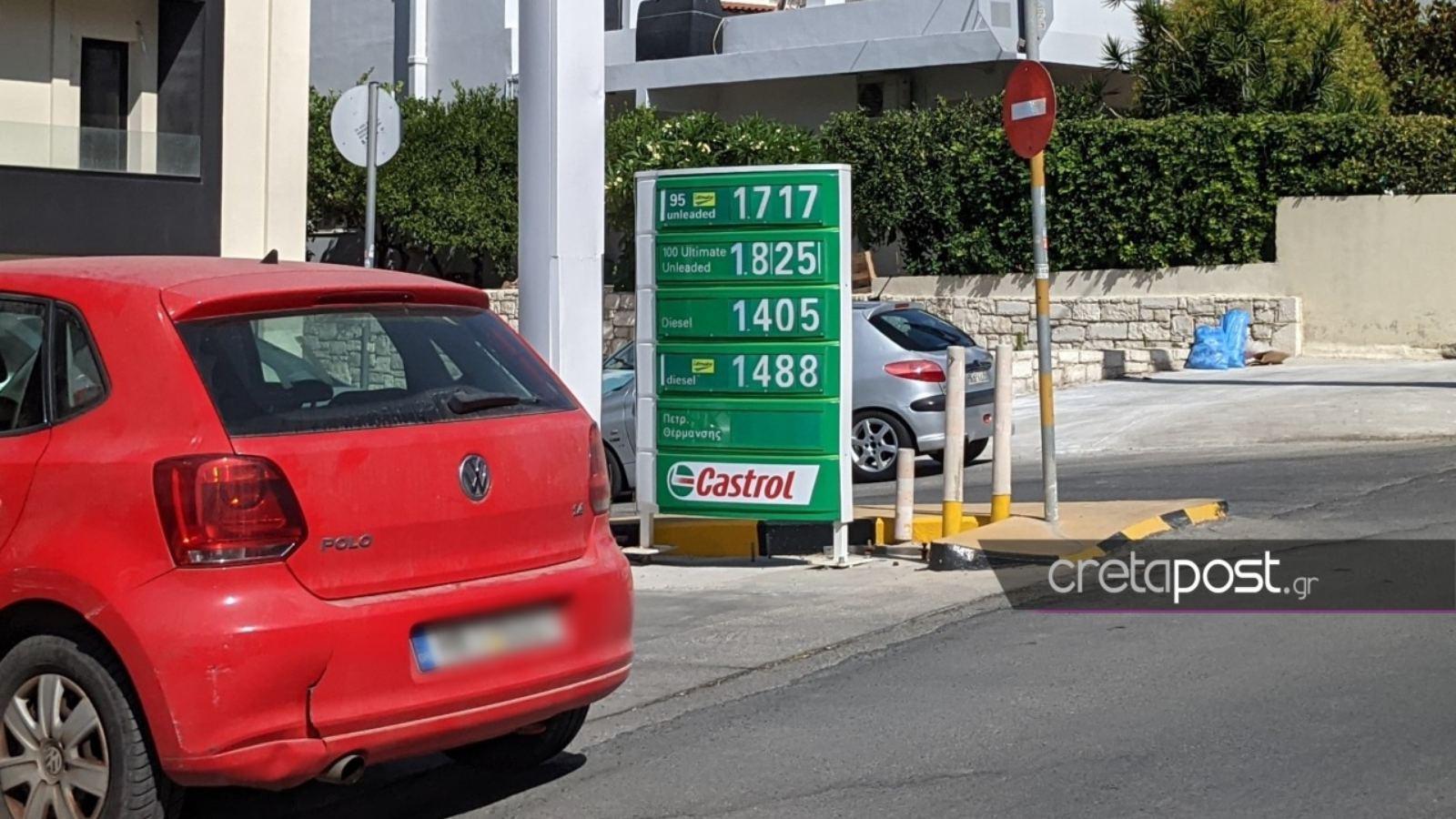 timh-benzinh6