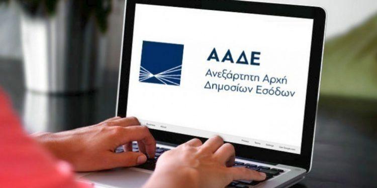 aade_ape