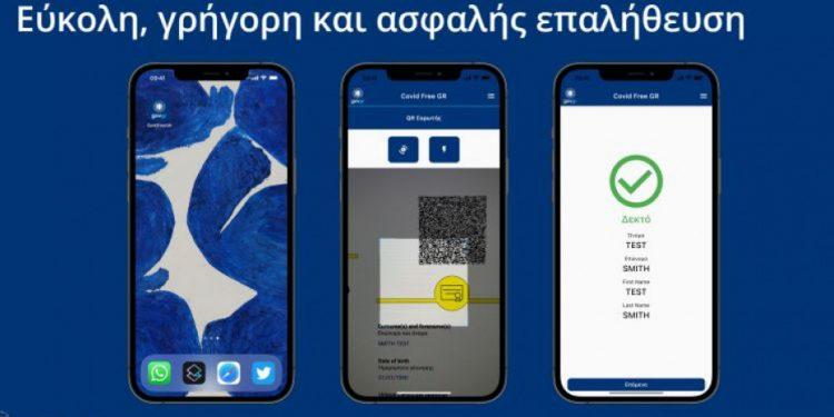 app-estiasi