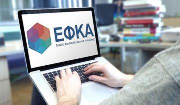efka-pc-696x348
